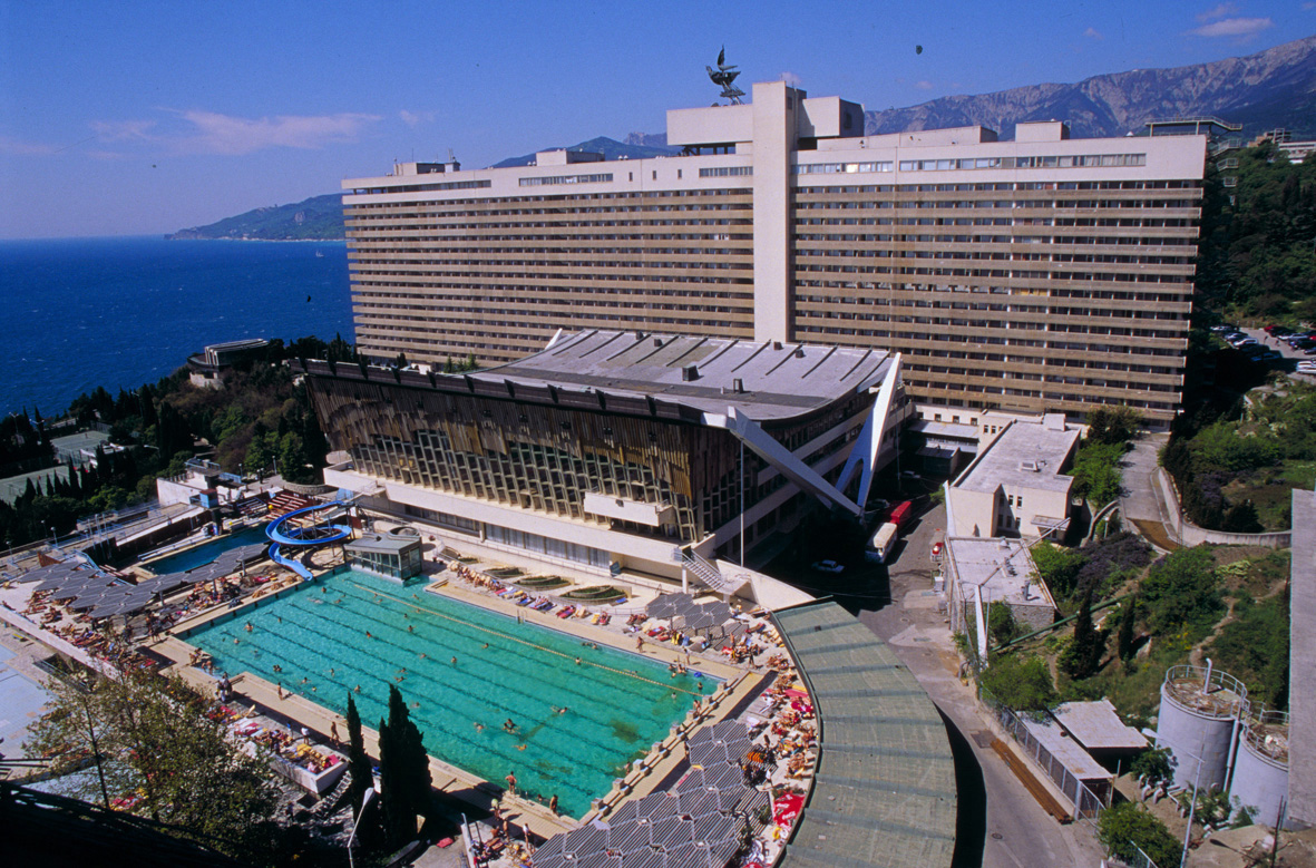 Hotel Yalta-Intourist: reviews and description 92